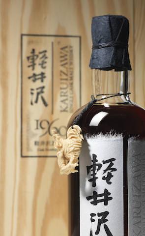 Kuruizawa 60 year