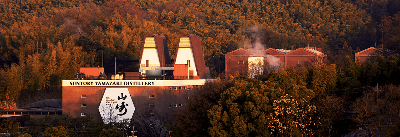 Suntory Whisky Distilleries, Yamazaki Distillery
